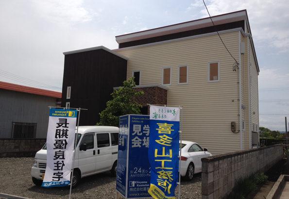 長期優良住宅完成見学会が終了いたしました。(平川市尾上栄松)