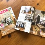 WAGAYA Vol.20『アオモリビルダーズコレクション2021』に掲載されました。