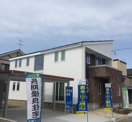 『長期優良住宅 完成見学会』が無事終了しました!(弘前市大久保)