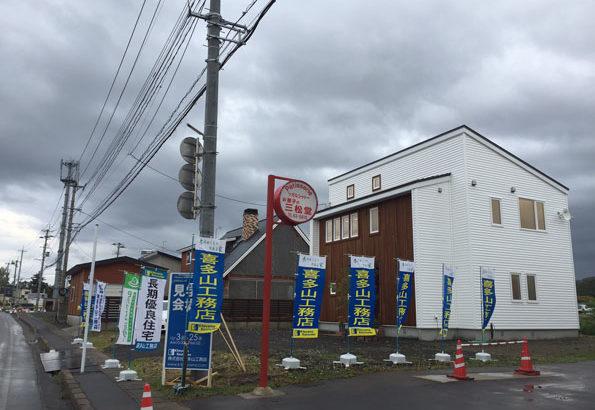 『eco住研ひろさき 5社合同見学会』『長期優良オール電化住宅 完成見学会』が 無事終了いたしました。(青森市浪岡)
