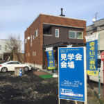『ZEH(ゼロエネルギー)の家 薪スト-ブと太陽光発電のある家 完成見学会』が無事終了いたしました!(弘前市田茂木町)