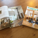 wagaya Vol.16 『アオモリ ビルダーズ コレクション2017』に掲載されました。